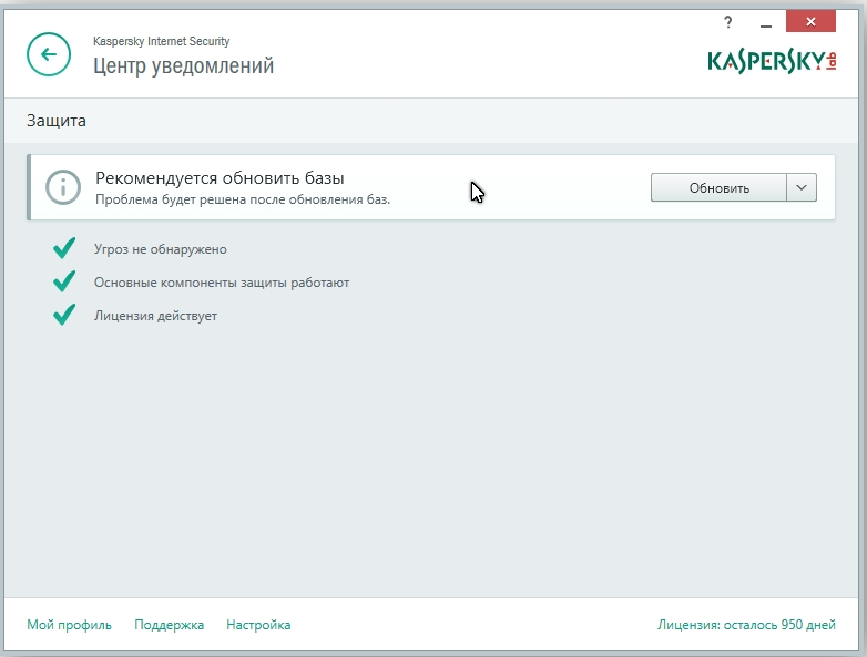 Новое в Kaspersky Internet Security 2015: Функция Anti-camfecting Защита от